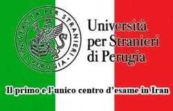دارای نمایندگی از دانشگاه بین المللی پروجا ایتالیا در ایران